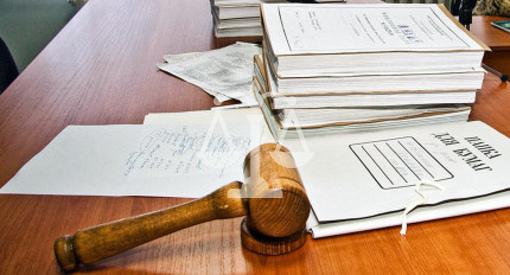 Судья оставил заявление без движения