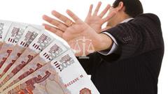 Выкуп долга юридического лица