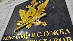 Бабушкинский отдел судебных приставов УФССП России по Москве