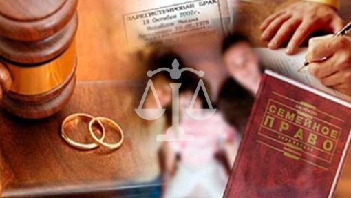 консультация семейного юриста цены