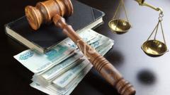 взыскание части долга по договору займа